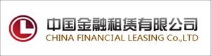 中国金融租赁有限公司